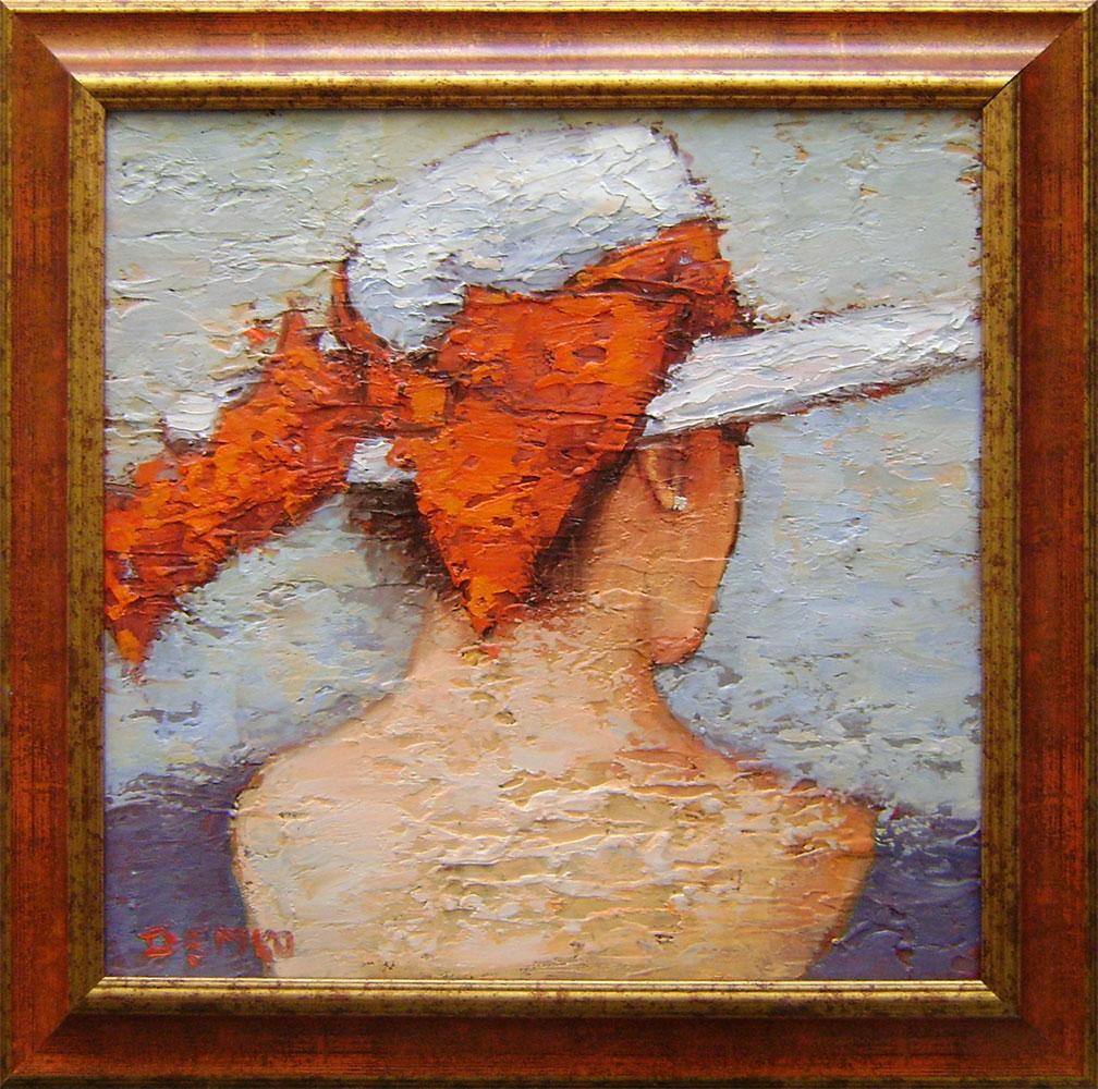 Ladislav Demko - Červená mašľa