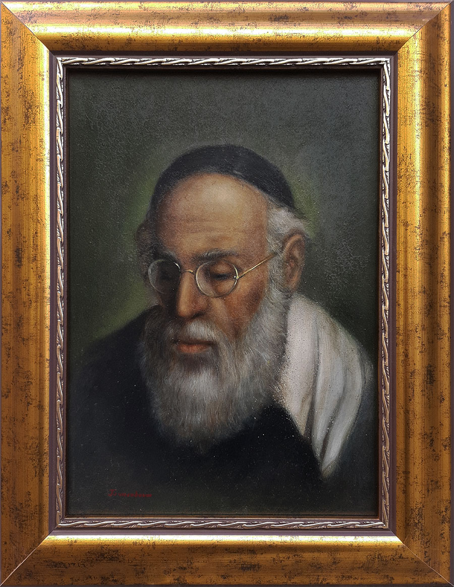 Tannenbaum-Rabin